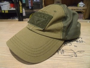 "U.S.Cap Tactical Mesh ""CONDOR"" used"