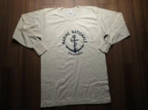 France T-Shirt Physical Training sizeL? new