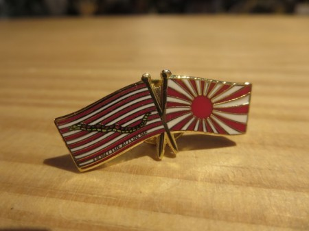 U.S.NAVY/Japan Maritime Self-Defense Force Badge