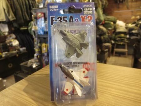 JAPAN AIR SELF-DEFENSE FORCE F-35A/X-2 Magnet