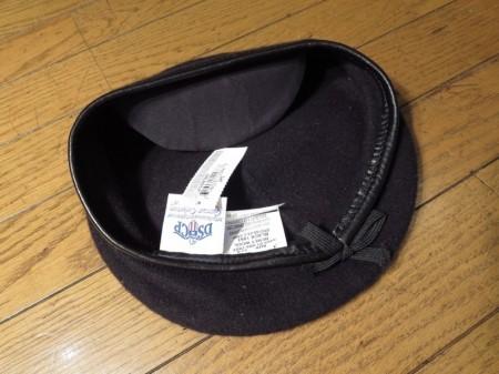U.S. Beret Wool Black size7 1/4 new