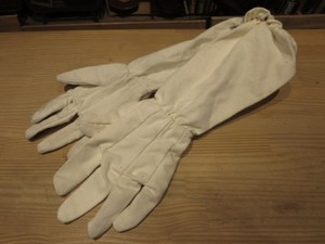 U.S.Gloves Working? Flame Resistant sizeS? used