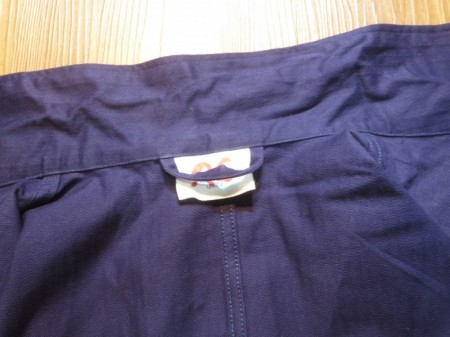 Germany Fatigue Jacket Cotton? sizeXL? used