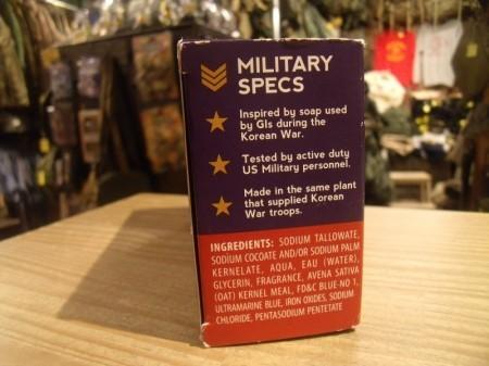 "U.S.NAVY SOAP 10oz""NAVAL DIPLOMACY LIMITEDEDITION"""
