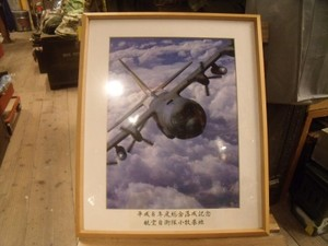 JAPAN AIR SELF-DEFENSE FORCE Photo&Frame