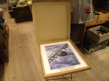 JAPAN AIR SELF-DEFENSE FORCE Photo&Frame