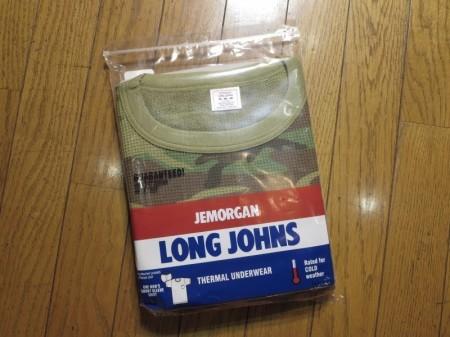 JEMORGAN Long Johns Revival Short Sleeves new
