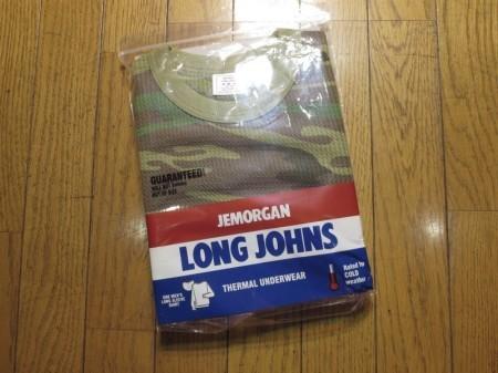 JEMORGAN Long Johns Revival Crew Neck new