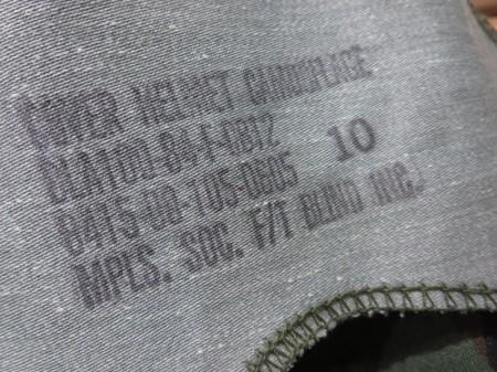 U.S.Cover Camouflage Helmet 1984年 new?