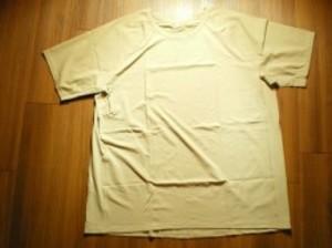 U.S.T-Shirt Athletic Base Layer Sand sizeXXL new