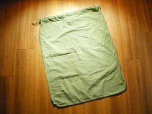 U.S.Bag Barracks (Laundry) used