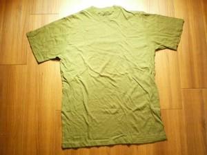 "T-Shirt Olive 100%Cotton ""HOUSTON"" sizeL new?"