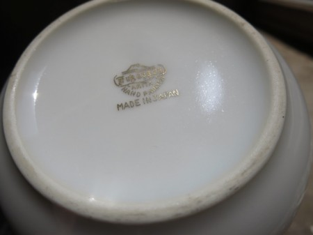 "U.S.NAVY AshTray ""USS BENNINGTON CVA-20"" 1950-60年代"