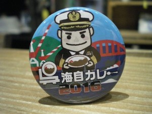 "JAPAN MARITIME SELF-DEFENSE FORCE ""海自カレー 缶バッジ"""