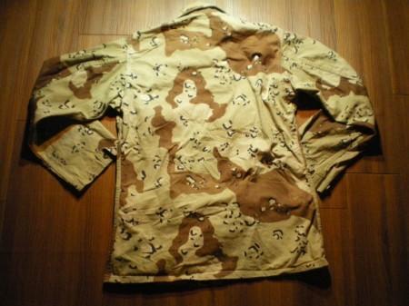 U.S.ARMY Coat Combat sizeS-Regular used