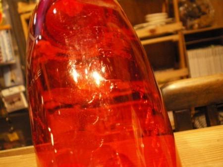 "U.S.NAVY Water Bottle ""VFA-102 DIAMONDBACKS"" new?"