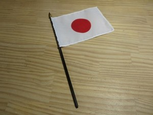 JAPAN Flag Small used
