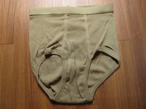 U.S.Briefs Boxer Tan Irregular? size36 new