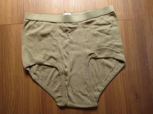 U.S.Briefs Boxer Tan Irregular? size40 new