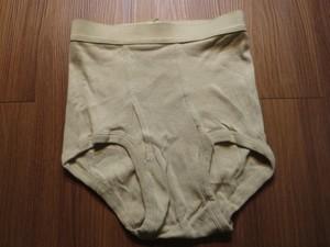 U.S.Briefs Boxer Irregular? Sand size32 new