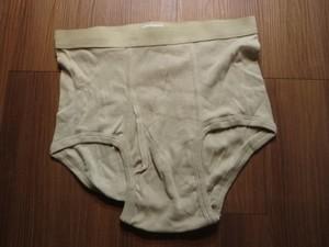 U.S.Briefs Boxer Irregular? Sand size36 new