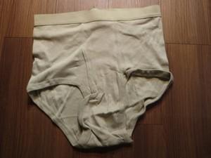 U.S.Briefs Boxer Irregular? Sand size38 new