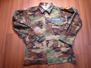 U.S.MARYLAND CIVIL AIR PATROL Combat Coat sizeS-R