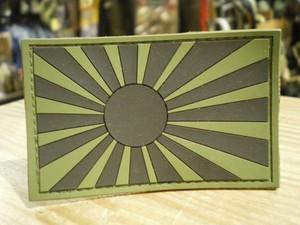 "JAPAN Flag Olive ""Warship flag(軍艦旗)"" used?"