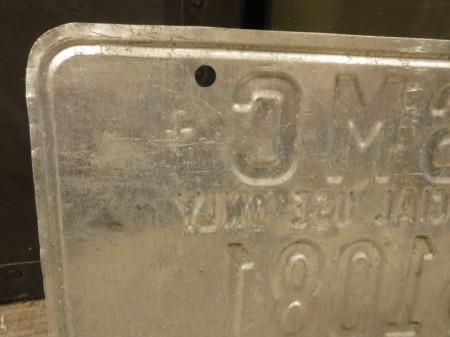 U.S.MARINE CORPS License Plate used