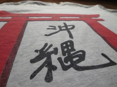 """U.S.NAVY T-Shirt """"USS OKINAWA LPH-3"""" sizeM used"""