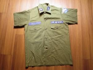 U.S.CIVIL AIR PATROL Utility Shirt sizeXS? used