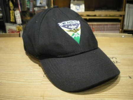 """U.S.NAVY Utility Cap """"NAS WHITING FIELD"""" used"""