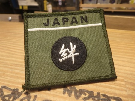 "JAPAN Patch Olive Subdued ""絆"""