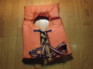 U.S.COAST GUARD?Flotation Device used