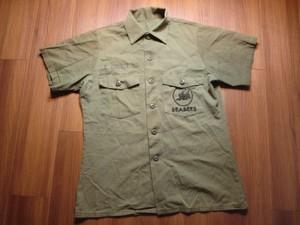 "U.S.NAVY Utility Shirt ""SEABEES"" size14 1/2?"