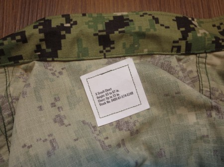 U.S.NAVY Blouse WorkingUniform TypeⅢ sizeXS-S new?