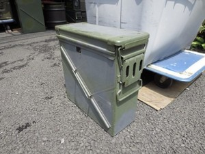 U.S.Ammunition Box Short used