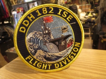 """Japan Maritime Self-Defense Force Patch """"ISE"""" new"""