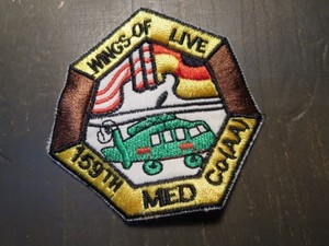 "U.S.ARMY Patch""159th Medical Company""1960年代?used"