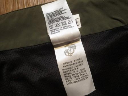"""U.S.MARINE CORPS JacketAthletic """"NEWBALANCE"""" sizeM"""