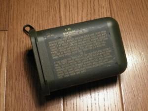 U.S.Box for Decontamination Kit new?