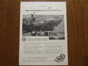 """U.S. AD""""TWA""""1943年(切り抜き実物です)"""