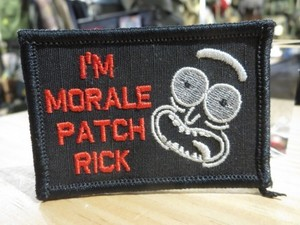 U.S.Funny patch used