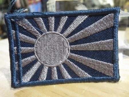 "JAPAN Flag ""Warship flag(軍艦旗)"" Irregular? new?"