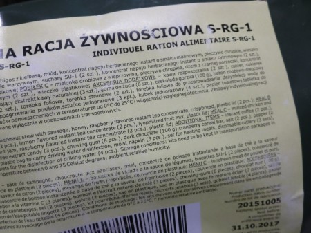 Poland Combat Ration for 1day (観賞用)