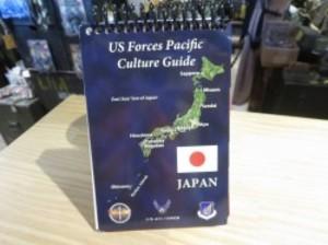 "U.S.""Culture Guide~JAPAN~"" used"