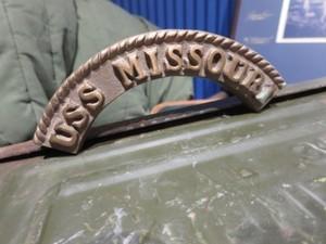 "U.S.NAVY Paperweight? ""USS MISSOURI"" used"