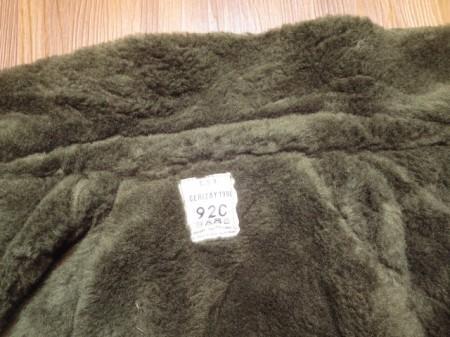 France Liner? Jacket sizeM? new