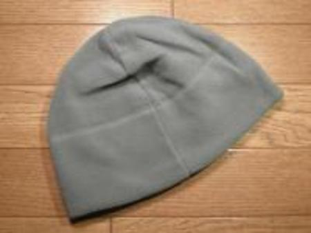 U.S.Fleece Watch Cap Green/Black/Brown new