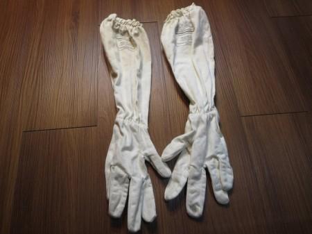 U.S.NAVY Gloves Cotton Anti-Flash,Flame Resistant